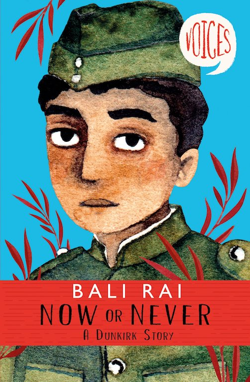 Now or Never by Bali Rai